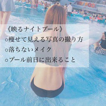 ロング&カールマスカラ スーパーWP/ヒロインメイク/マスカラ by Liii▷