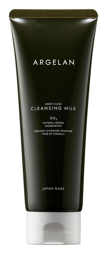 アルジェラン オーガニック 柔肌クレンジングミルク アルジェラン