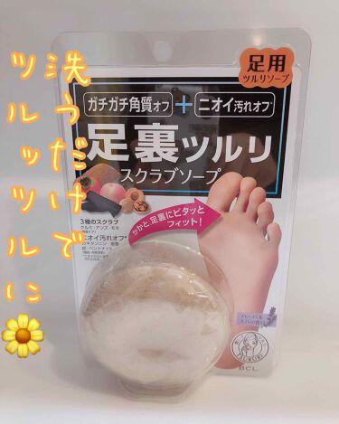 足裏磨き スクラブソープ/ツルリ/ボディ石鹸を使ったクチコミ(1枚目)
