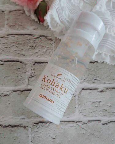 琥珀パワーエキスオールインワンジェル/ヤマノ肌/オールインワン化粧品を使ったクチコミ(1枚目)