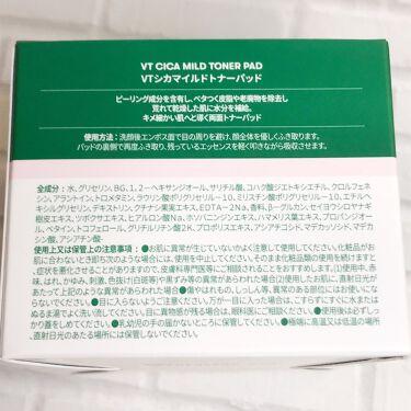 VT CICA マイルドトナーパッド/VT Cosmetics/シートマスク・パックを使ったクチコミ(7枚目)