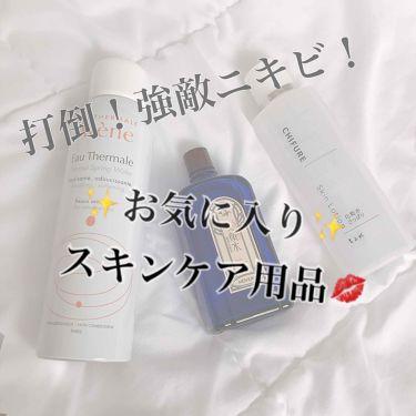 薬用美白 大人のねりジェル/CEZANNE/オールインワン化粧品を使ったクチコミ(1枚目)