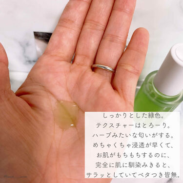 Noni Ampule/celimax/美容液を使ったクチコミ(3枚目)