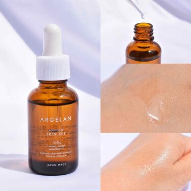 アルジェラン オーガニック認証 高保水化粧水/アルジェラン/化粧水を使ったクチコミ(3枚目)