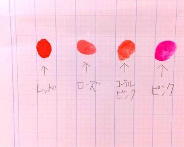 カンコレ リップグロス/DAISO/リップグロスを使ったクチコミ(2枚目)