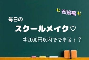 (。・д・)ノみゆ_♡さんの「キャンメイクマシュマロフィニッシュパウダー<プレストパウダー>」を含むクチコミ