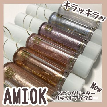 spin glitter liquid eye glow/AMIOK/リキッドアイシャドウを使ったクチコミ(1枚目)