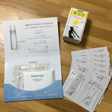 バイタルアクト セット N/d プログラム/トライアルキットを使ったクチコミ(4枚目)