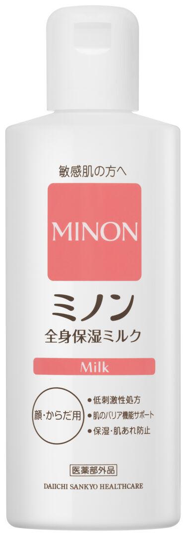 ミノン全身保湿ミルク ミノン