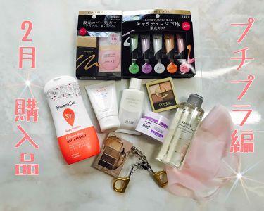 潤シリコーンマスク3D/DAISO/その他スキンケアグッズを使ったクチコミ(1枚目)