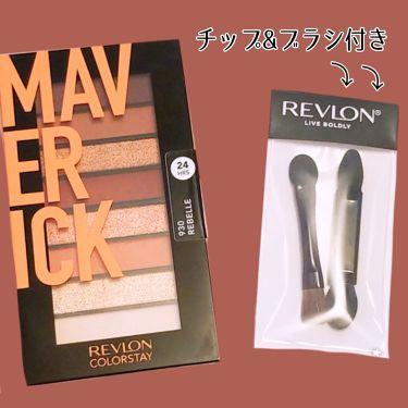 レブロン カラーステイ ルックス ブック パレット/REVLON/パウダーアイシャドウを使ったクチコミ(4枚目)