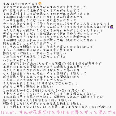 カンコレ マットリップスティック/DAISO/口紅を使ったクチコミ(4枚目)