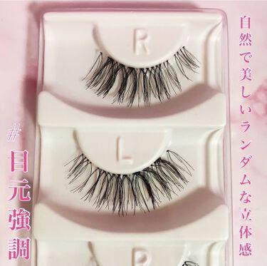 デコラティブアイラッシュ デイリー/Decorative Eyelash/つけまつげを使ったクチコミ(2枚目)