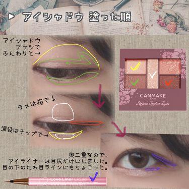 リシェ カラーリング アイブロウマスカラ/Visée/眉マスカラを使ったクチコミ(4枚目)