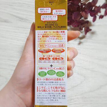 メラノCC 薬用しみ集中対策 プレミアム美容液/メンソレータム メラノCC/美容液を使ったクチコミ(7枚目)