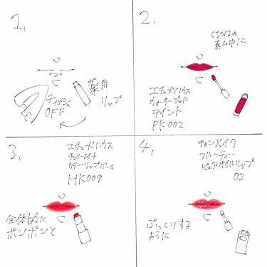 ディアダーリン ウォータージェルティント/ETUDE/口紅を使ったクチコミ(2枚目)
