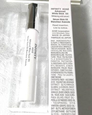 インフィニティ アドバンスト ホワイトスティック XX/コーセー/美容液を使ったクチコミ(2枚目)