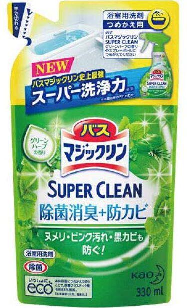 バスマジックリン泡立ちスプレー SUPER CLEAN グリーンハーブの香り つめかえ用 330ml