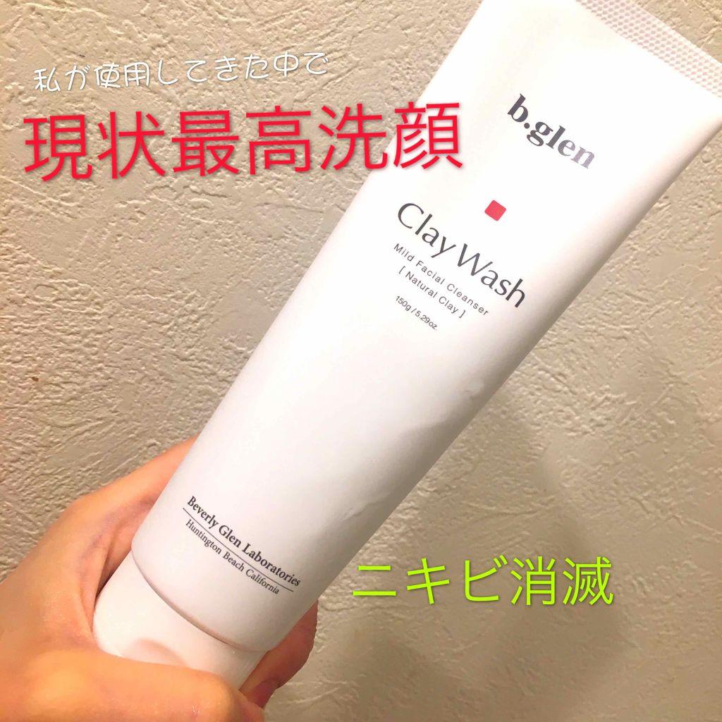 クレイ 洗顔 乾燥肌