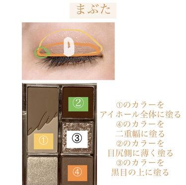 プロ アイパレット ミニ/CLIO/パウダーアイシャドウを使ったクチコミ(7枚目)