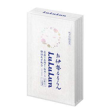 2021/4/20発売 ルルルン お伊勢ルルルン(フローラルパールの香り)