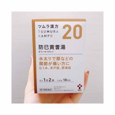 マシュマロケア ボディムース シルキーフラワー/ニベア/ボディローション・ミルクを使ったクチコミ(2枚目)