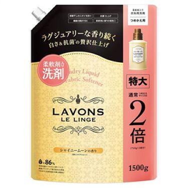 柔軟剤入り洗剤 シャイニームーンの香り詰め替え特大サイズ 1500g