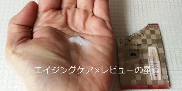 ハリ美容液 EX/ソフィーナ リフトプロフェッショナル/美容液を使ったクチコミ(4枚目)