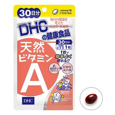 天然ビタミンA DHC