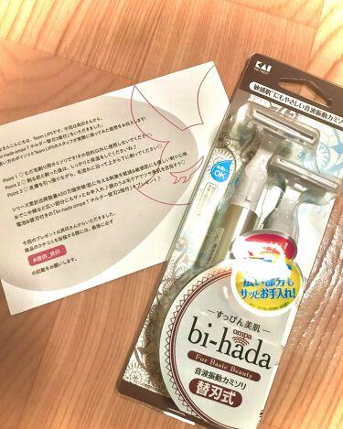 bi-hada ompa T ホルダー替刃2個付/貝印/美顔器・マッサージを使ったクチコミ(1枚目)