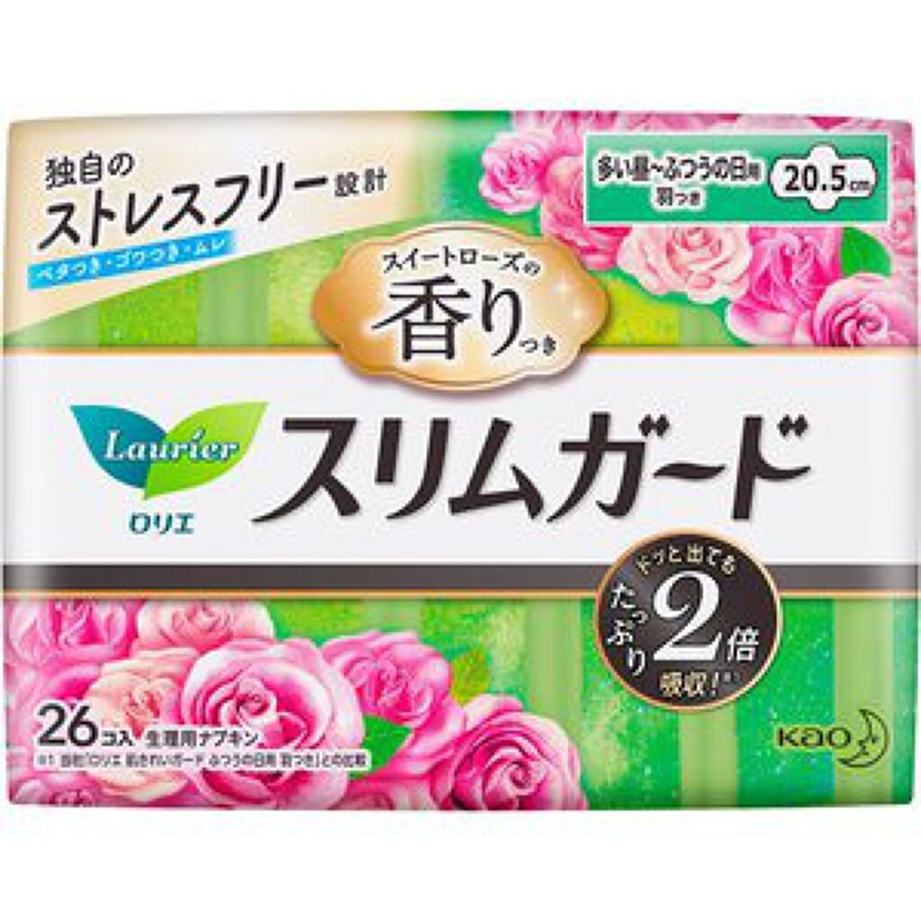 スリムガード スイートローズの香り 多い昼〜ふつうの日用 羽つき