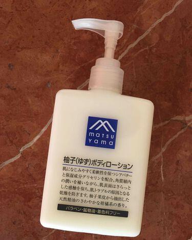miさんの「M mark柚子ボディローション<ボディローション・ミルク>」を含むクチコミ