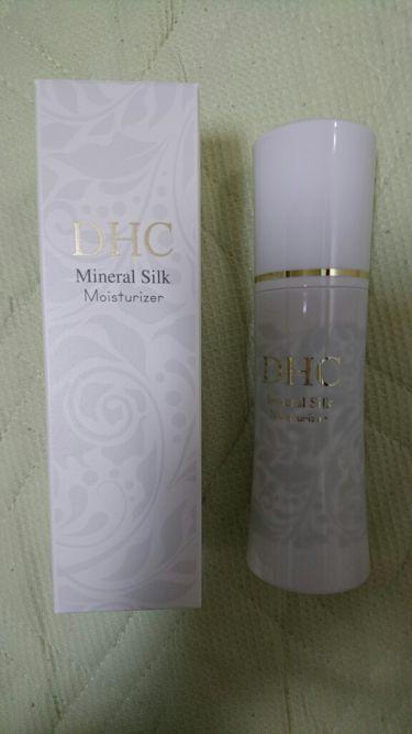 ミネラル S モイスチュアライジー/DHC/美容液を使ったクチコミ(1枚目)