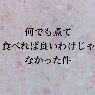 桜(元おじさん) on LIPS 「こんばんは(*Ü*)ﻌﻌﻌ♥何も食べないで体重を2kg増やすこ..」(1枚目)