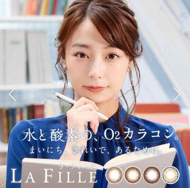 LA FILLE (ラ・フィーユ)/LA FILLE/カラーコンタクトレンズを使ったクチコミ(3枚目)