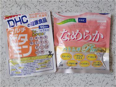 なめらか/DHC/美肌サプリメントを使ったクチコミ(2枚目)