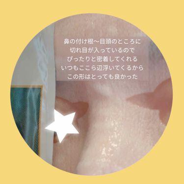 ルルルンオーガニック ユズ/ルルルン/シートマスク・パックを使ったクチコミ(4枚目)