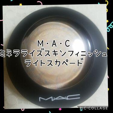 ミネラライズ スキンフィニッシュ/M・A・C/ハイライトを使ったクチコミ(1枚目)