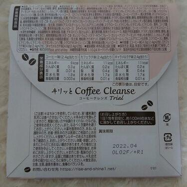 【画像付きクチコミ】株式会社RiseandShine様の、Dr.Coffeeのご紹介です~。メーカー:RiseandShineブランド:Dr.Coffee商品名:Dr.Coffeeトライアルセット→初回限定価格・500円(税込み)送料込み毎日のコーヒーで...