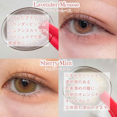 LARME MELTY SERIES(ラルムメルティシリーズ)/LARME/カラーコンタクトレンズを使ったクチコミ(3枚目)
