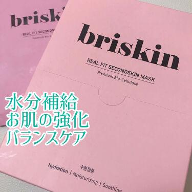 briskin/Olive Young/シートマスク・パックを使ったクチコミ(1枚目)