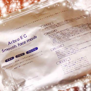 アルブロEGスムースフェイスマスク/アルブロ/シートマスク・パックを使ったクチコミ(2枚目)