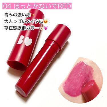 つやぷるリップ/B IDOL/口紅を使ったクチコミ(5枚目)