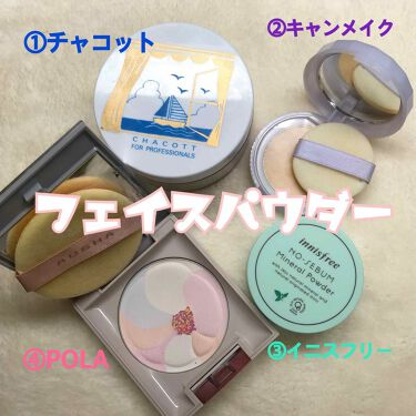 Azukiさんの「ポーラオーガルーセントフィニッシュパウダー<プレストパウダー>」を含むクチコミ