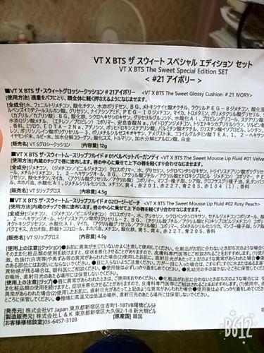 VT×BTS/VT Cosmetics/クリーム・エマルジョンファンデーションを使ったクチコミ(3枚目)