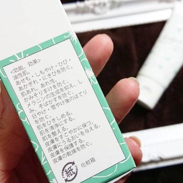 RaSuRe ラシュレ/その他/オールインワン化粧品を使ったクチコミ(2枚目)