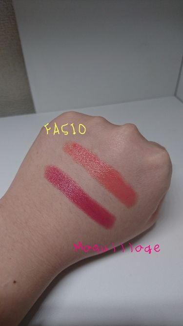カラーフィット ルージュ/FASIO/口紅を使ったクチコミ(3枚目)