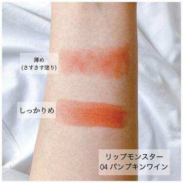 gemini lip stick(tint)/la peau de gem./口紅を使ったクチコミ(2枚目)