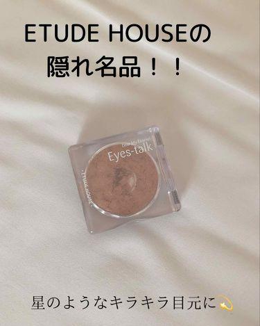 ディア マイエナメル アイトーク/ETUDE HOUSE/パウダーアイシャドウを使ったクチコミ(1枚目)