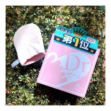 Dr.セーム 洗顔ミトン/アレトコレ/その他スキンケアを使ったクチコミ(1枚目)